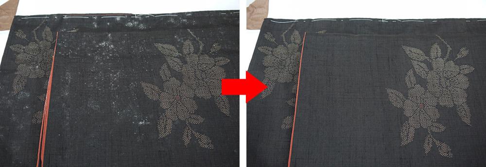 結城紬、保管中に発生したカビがきれいになりました。