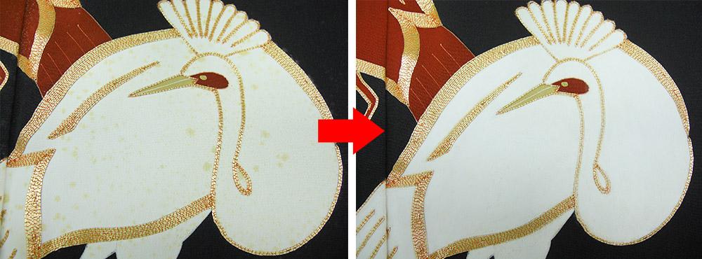カビで変色した鶴の柄がきれいに直りました。