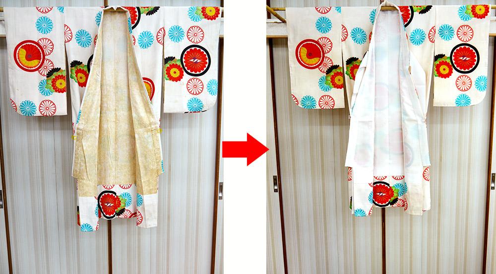 石川県 K様 女児七五三祝着のみかど洗い、胴裏の取替