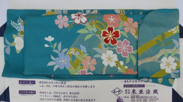 創業460年を超える京友禅の老舗、千總(ちそう)の本格的な作品です。